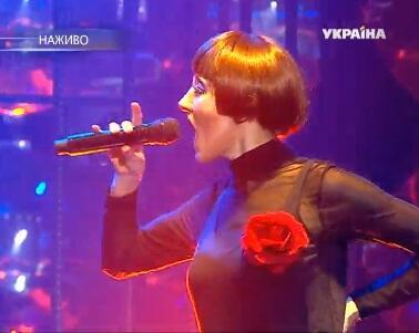 Ева Бушмина в роли Лаймы Вайкуле