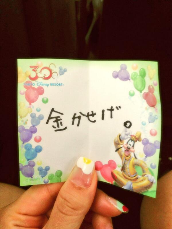 お母さんが新幹線でお食べ、と渡してくれたおにぎりの包みをあけると手紙が。感動の瞬間…ひざから崩れ落ちた。