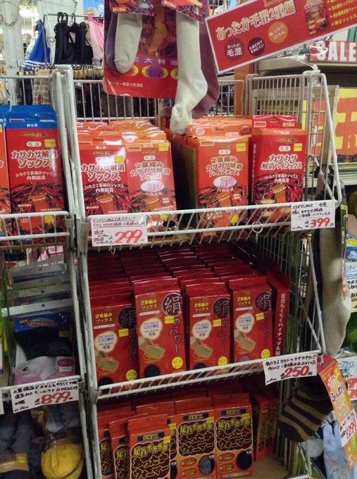 0341dc1e74dc3 おとといは半袖、ハーフパンツがまだ売れてると思ったら。夏も秋も冬もありますよ〜。ごった煮状態カマニです。  https   pic.twitter.com gu7tOJ5B7K