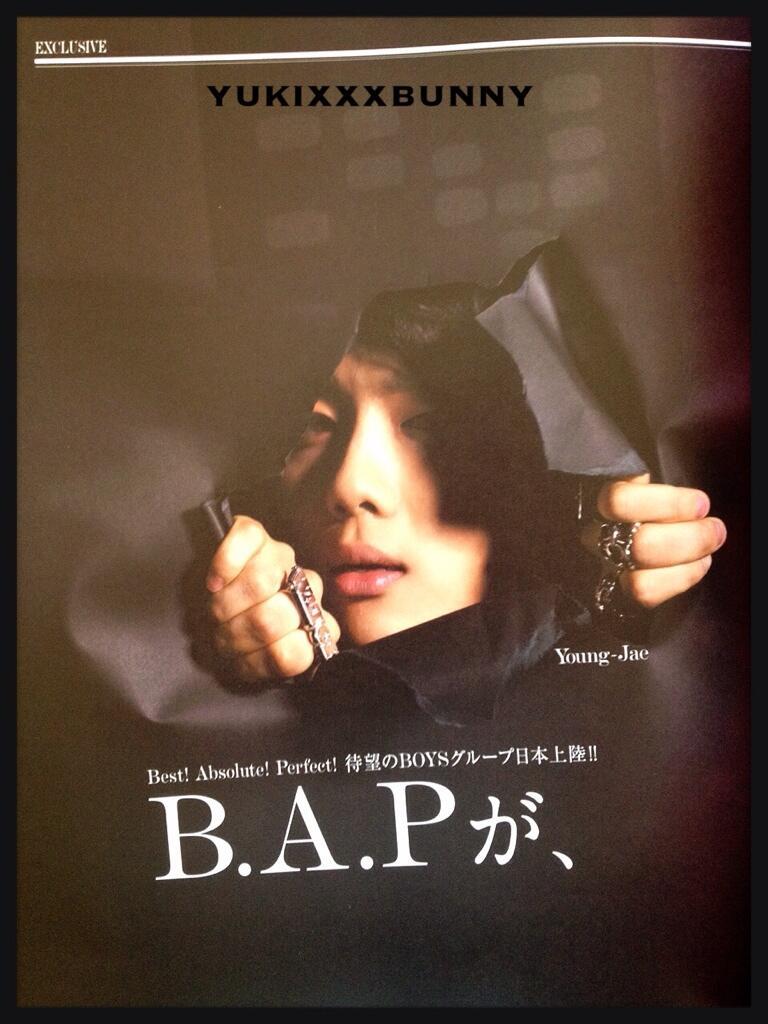 Bap high cut 2013