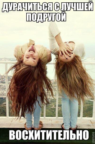 Картинки с надписью даша ты лучшая подруга, картинки сестре