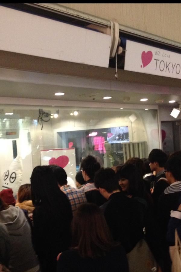 【C&K】本日は『みかんハート』発売日です! http://t.co/tXECTCysbj お陰様で、オリコンも初登場8位を獲得! そんな記念すべき日に「TOKYO FM スペイン坂スタジオ」で生出演をさせて頂きました! #CandK http://t.co/buxUZieLfR