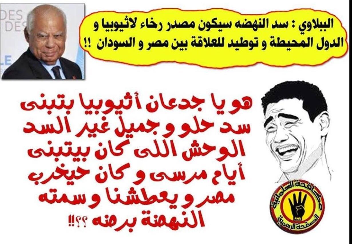 كاريكاتير الثورة المصرية - صفحة 2 BX4vyWHCYAAFkn7