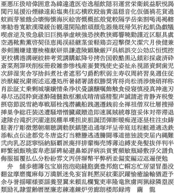 """ちょうへいき亭 on Twitter: """"【..."""