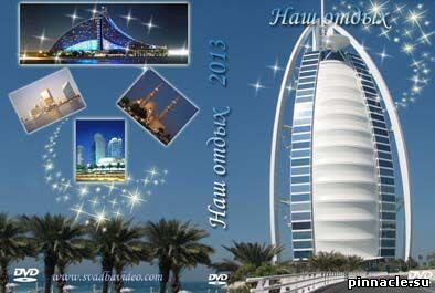 Скачать обложки для dvd фильмов бесплатно