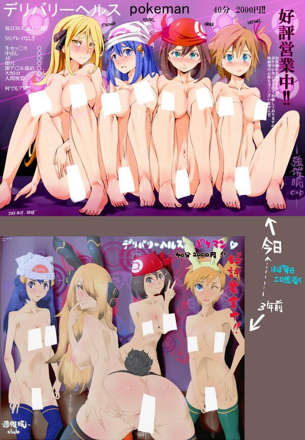 wam sex orgy gallery