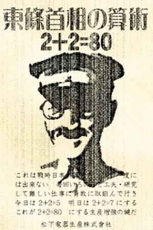 【吉報】文在寅大統領、日本の輸出管理を念頭に「李舜臣はわずか12隻で国を守った!」と韓国国民を鼓舞!