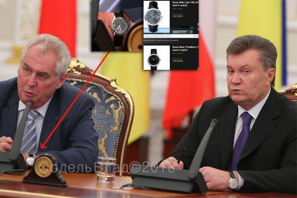 Янукович замораживает соцвыплаты. Бюджет недополучит около 50 миллиардов - Цензор.НЕТ 8843