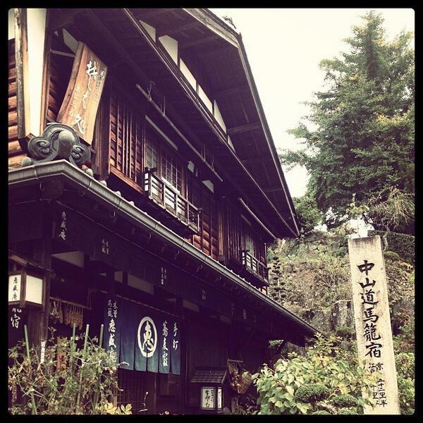 I liked this post on Instagram : #馬籠#妻籠 #中山道#japan #travel #nagoya by ericashiupic.twitter.com/VRvDU00Y4P