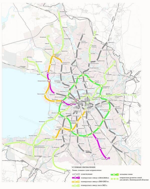 Схема метро спб в перспективе