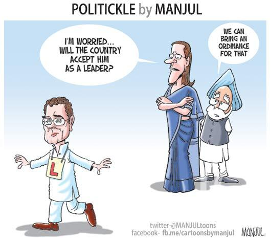 Image result for rahul cartoon manjul