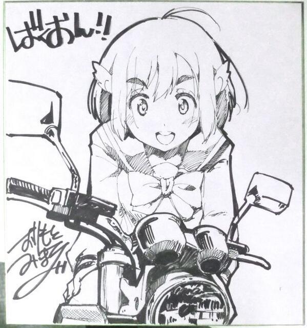 漫画アニメ - Magazine cover