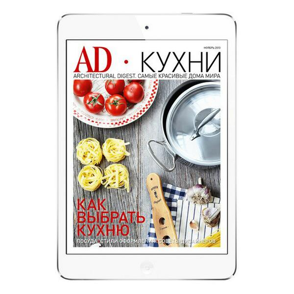 AD Russia on Twitter