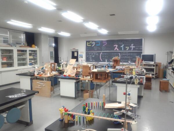 #今週の日曜日に静岡県立科学技術高校で文化祭やるので