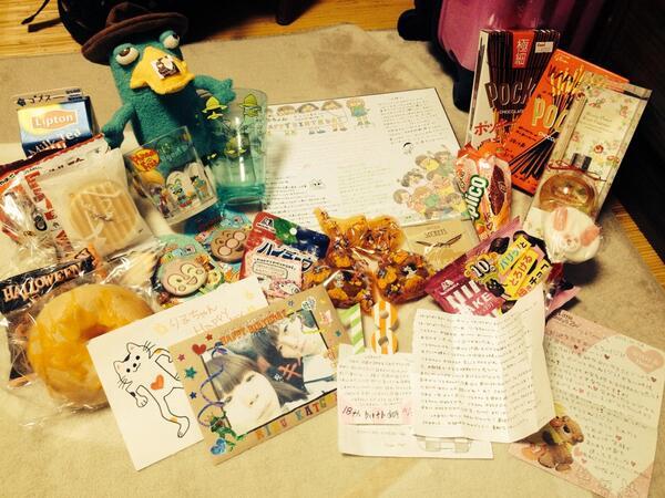 きょうは、みんなありがと!!! 素敵な誕生日だった!!!! おめでとってゆってくれたひととか LINE、mailとかくれた人もありがと!!とってもうれしかった