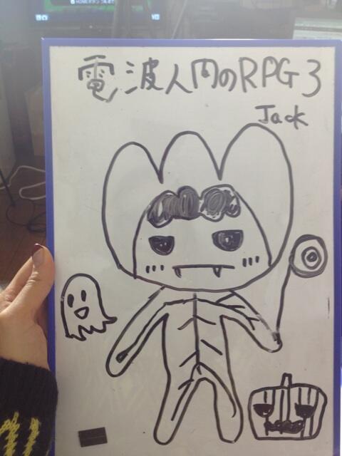 【電波人間のハロウィン:17-2】 佐竹なな Nana Ailyさんのイラスト