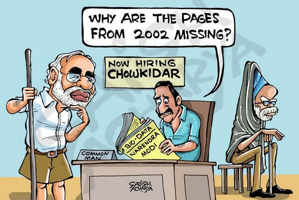 Image result for chowkidar narendra modi cartoons