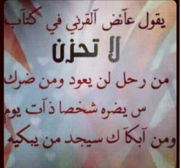 ت ع ب قلبي 2121eryuuio Twitter