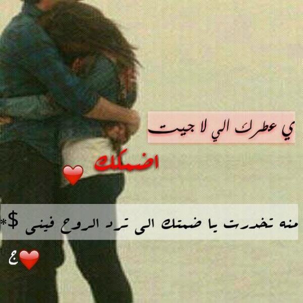 عهد علي لاحفظ حبك Talal4algahtani Twitter