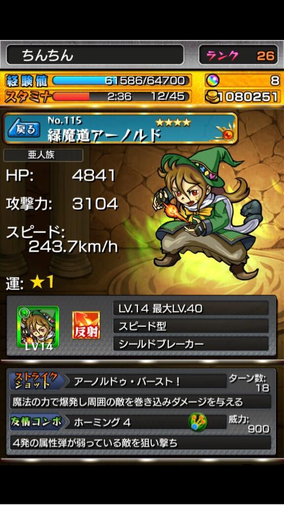 monster_123daa