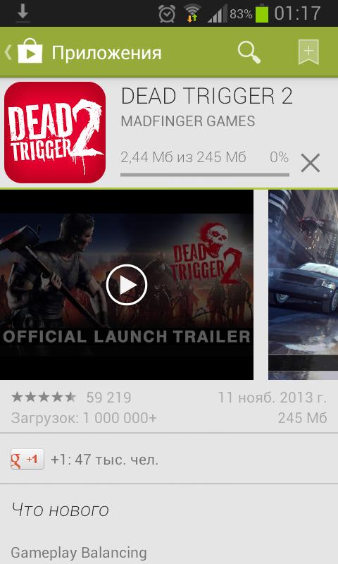 Скачать dead trigger 2 на андроид