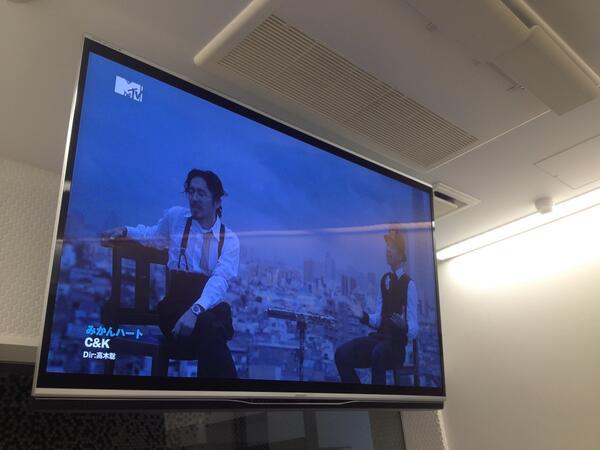 【C&K】「おっさんでも涙するレベル」の楽曲と評され、三浦春馬さんが出演するMVが話題の『みかんハート』がMTVさんで放送されております! 今、話題のMVはコチラ!http://t.co/T0lEhwmyXs #CandK #三浦春馬 http://t.co/AkVCg5bfAV