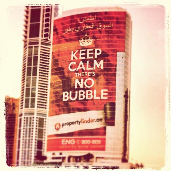 Dubai Bubble