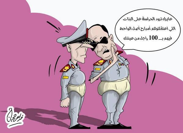 كاريكاتير الثورة المصرية - صفحة 2 BYFsf-4CYAA3HYJ