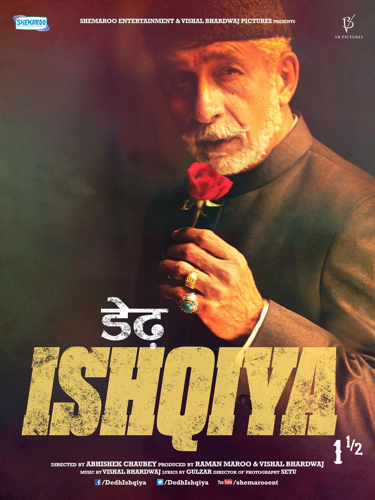 Bollywoodske plagáty - Stránka 7 BYPk0hwCQAAZYBg