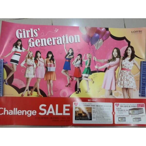 [LIMITED/READYSTOCK] SNSD Lotte Promotional Poster pic.twitter.com/ILNi9B7Y1H #CGSstuff