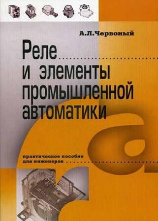 download The treatise on laws: (Decretum
