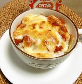 「かけるトマト」でシーフードチーズごはん