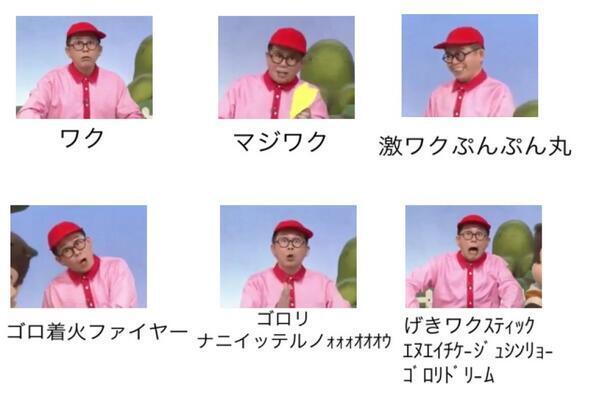 激 おこ ぷんぷん 丸 最 上級