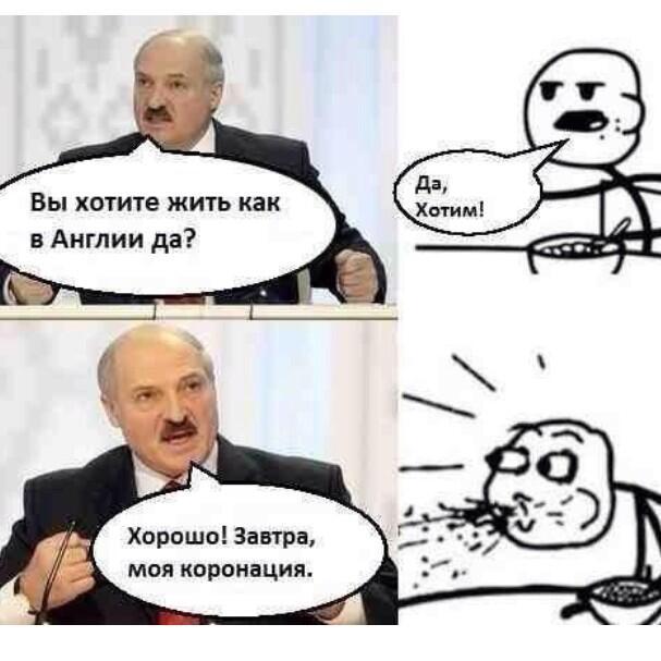 """Янукович выбирает """"бандитский капитализм"""" - Цензор.НЕТ 4753"""