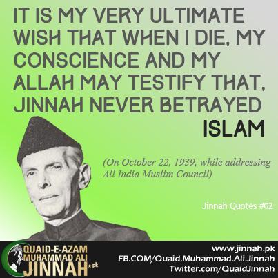 Essay on muhammad ali jinnah