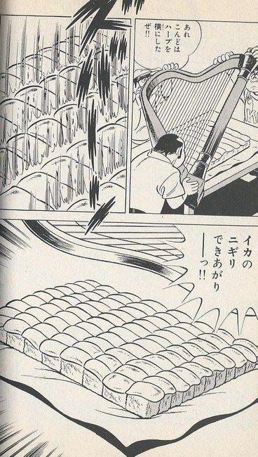 吹奏楽漫画にはこういうパンチが足らないんだよ