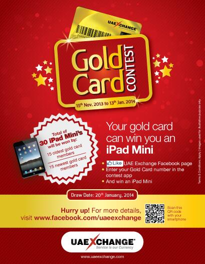 UAE Exchange Gold Card Contest