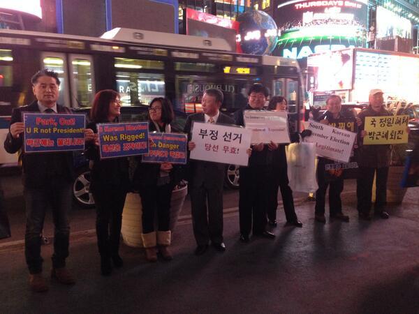 오늘은 #뉴욕촛불 입니다.  잠시후 http://t.co/vO9PzFeg9G 에서 생중계. http://t.co/tZJavXb91v