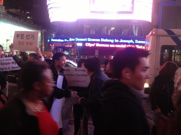 #뉴욕촛불 생방송 http://t.co/vO9PzFeg9G 이나 http://t.co/KLeOTgDRTn 에서 시청 가능 http://t.co/Jkh4e0hCR3
