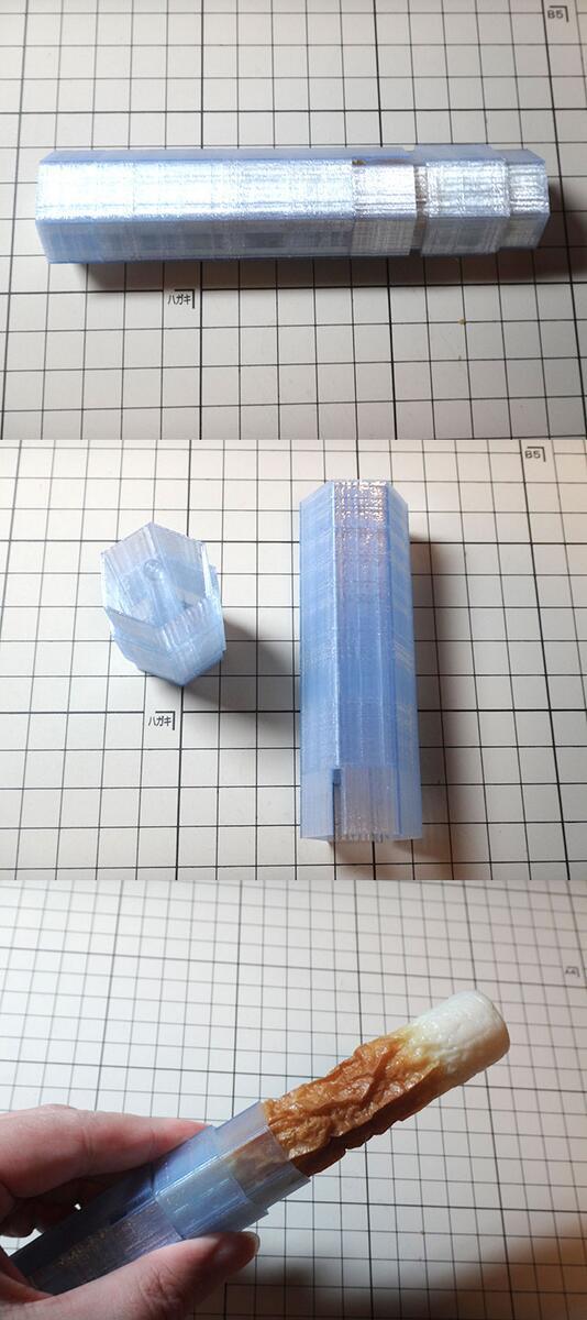 3Dプリンターでちくわケースを作った。これでちくわを持ち運んでいつでも好きなときに「ちくわしか持ってねえ」ができますよ!