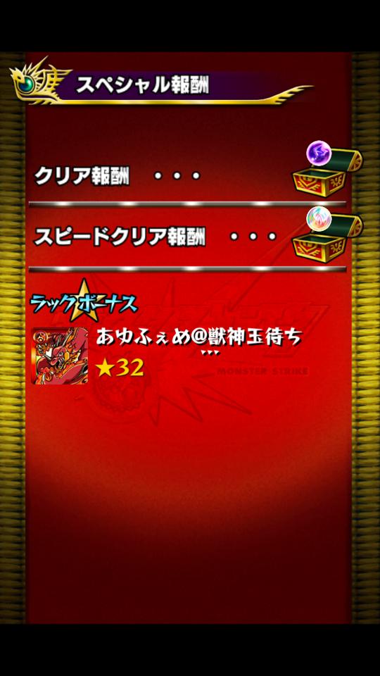hibiki_gamer