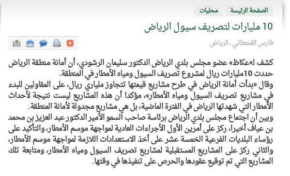 المربع نت on Twitter