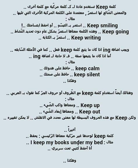 ترجمة 1000 كلمة من انجليزي إلى عربي