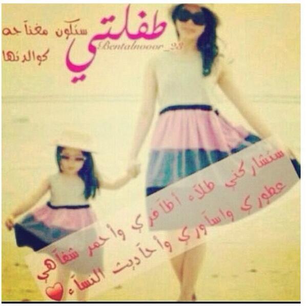 حلم الطفولة Al7lmm Twitter