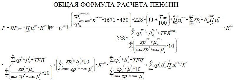 Формула из Твиттера Оксаны
