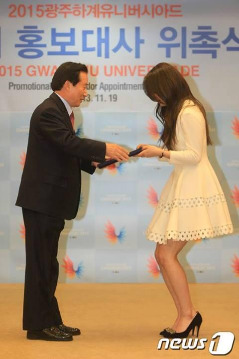 131119 Suzy as Ambassador of Universiade Gwangju 2015