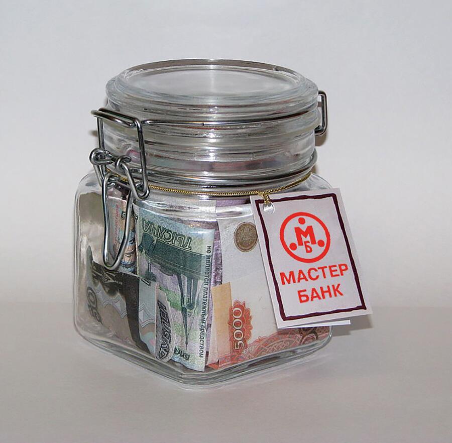 Свадебные открытки ручной работы с конвертом для денег нашем удобном