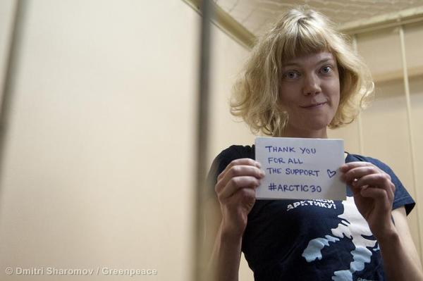 17 of the #Arctic30 have been granted bail but all the charges remain. Help #FreeTheArctic30: http://t.co/gz2xTKokhQ http://t.co/0AM4LAY7c7