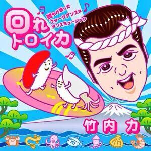 Mori Chiyoko,もりちよこ on Twi...