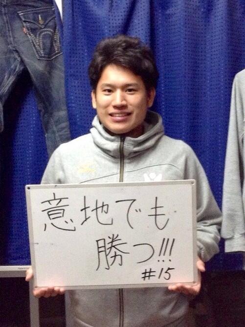 """明治がひとつになる日 в Twitter: """"【選手紹介 vol.5】 村井 佑太朗 ..."""